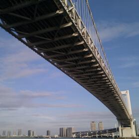 虹の橋の裏